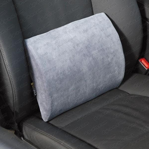 coussin lombaire si ge auto special mal de dos. Black Bedroom Furniture Sets. Home Design Ideas
